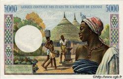 5000 Francs type 1960 AFRIQUE OCCIDENTALE FRANÇAISE (1895-1958)  1960 P.--s NEUF