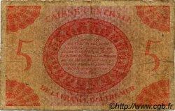 5 Francs AFRIQUE ÉQUATORIALE FRANÇAISE  1943 P.15b B