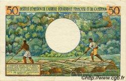 50 Francs type 1957 CAMEROUN  1957 P.31s TTB+