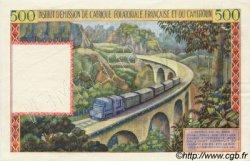 500 Francs type 1957 taille douce CAMEROUN  1957 P.33s SUP+