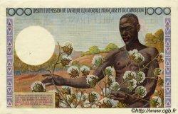 1000 Francs AFRIQUE ÉQUATORIALE FRANÇAISE  1957 P.34 SPL