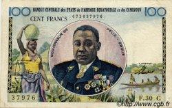 100 Francs type 1956 modifié 1961 CONGO  1961 P.01c TTB