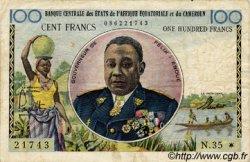 100 Francs type 1956 modifié 1961 AFRIQUE ÉQUATORIALE FRANÇAISE  1961 P.01e TB