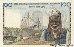 100 Francs type 1956 modifié 1961 AFRIQUE ÉQUATORIALE FRANÇAISE  1961 P.01fs SUP+