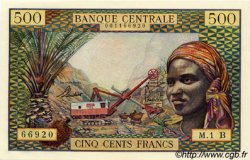500 Francs type 1963 avec taille douce CENTRAFRIQUE  1963 P.04b pr.NEUF