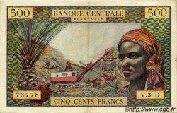 500 Francs type 1963 avec taille douce GABON  1963 P.04d TTB
