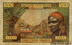 500 Francs type 1963 sans taille douce CONGO  1963 P.04g B