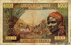 500 Francs type 1963 sans taille douce CONGO  1963 P.04g pr.TB