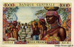 1000 Francs type 1962 avec taille douce TCHAD  1962 P.05a pr.SUP