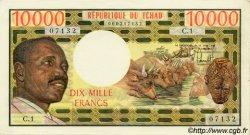 1000 Francs type 1971 TCHAD  1971 P.01 SPL