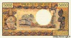 5000 Francs type 1971/1973 TCHAD  1973 P.04 pr.NEUF