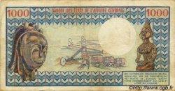 1000 Francs type 1973 TCHAD  1973 P.03a TB+