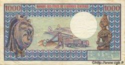 1000 Francs type 1973 modifié TCHAD  1973 P.03b TTB