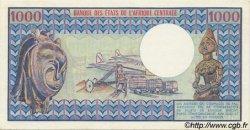 1000 Francs type 1973 modifié TCHAD  1973 P.03b pr.NEUF