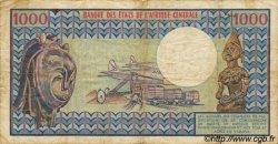 1000 Francs TCHAD  1978 P.03c pr.TB