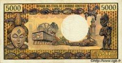 5000 Francs TCHAD  1976 P.05a TTB+