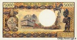 5000 Francs TCHAD  1975 P.05b SPL+