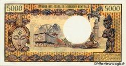 5000 Francs type 1975 TCHAD  1975 P.05b pr.NEUF