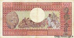 500 Francs type 1980 TCHAD  1980 P.06 TTB