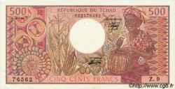 500 Francs type 1980 TCHAD  1980 P.06 SUP+