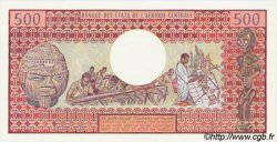 500 Francs TCHAD  1980 P.06 pr.NEUF