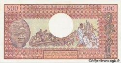 500 Francs TCHAD  1984 P.06 SPL