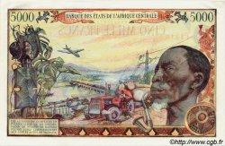 5000 Francs type 1980 TCHAD  1980 P.08 SPL