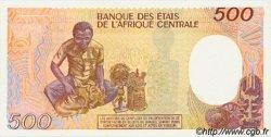 500 Francs type 1984 TCHAD  1990 P.09c NEUF