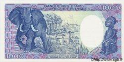 1000 Francs type 1984 modifié TCHAD  1985 P.10 NEUF