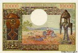 10000 Francs type 1968 CENTRAFRIQUE  1968 P.07s SPL