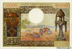 10000 Francs type 1968 CENTRAFRIQUE  1968 P.07 TTB+