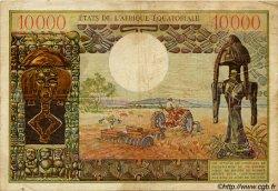 10000 Francs type 1968 CENTRAFRIQUE  1968 P.07 TB