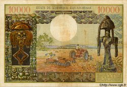 10000 Francs type 1968 CENTRAFRIQUE  1968 P.07 pr.TB