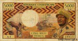5000 Francs type 1971/1973 CENTRAFRIQUE  1971 P.03a pr.TB