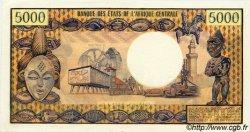 5000 Francs type 1971/1973 CENTRAFRIQUE  1971 P.03b pr.SPL