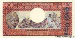 500 Francs CENTRAFRIQUE  1974 P.01s SPL