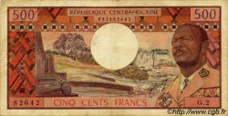 500 Francs type 1973 CENTRAFRIQUE  1973 P.01 TB
