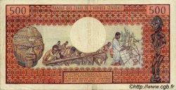 500 Francs type 1973 CENTRAFRIQUE  1974 P.01 TTB