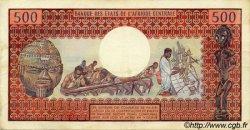 500 Francs CENTRAFRIQUE  1974 P.01 TTB+