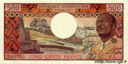 500 Francs type 1973 CENTRAFRIQUE  1973 P.01 SPL