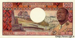 500 Francs type 1973 CENTRAFRIQUE  1973 P.01 pr.NEUF