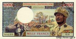 1000 Francs type 1973 CENTRAFRIQUE  1973 P.02s SPL