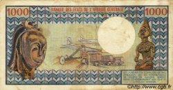 1000 Francs CENTRAFRIQUE  1973 P.02 TTB