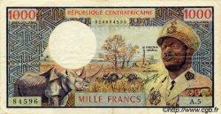 1000 Francs type 1973 CENTRAFRIQUE  1973 P.02 TTB+