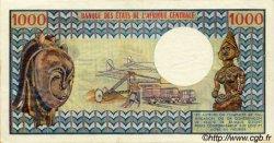 1000 Francs type 1973 CENTRAFRIQUE  1973 P.02 SUP