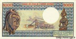 1000 Francs type 1973 CENTRAFRIQUE  1973 P.02 SPL