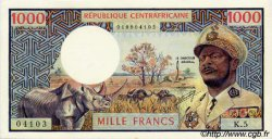1000 Francs type 1973 CENTRAFRIQUE  1973 P.02 pr.NEUF