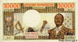 10000 Francs type 1975 CENTRAFRIQUE  1975 P.04 SUP+