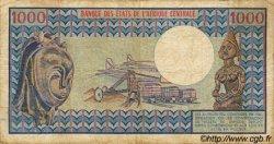 1000 Francs CENTRAFRIQUE  1978 P.06 pr.TB