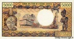 5000 Francs type 1973 / 1978 CENTRAFRIQUE  1978 P.07 SUP